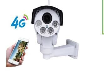 China White Bullet 4G CCTV Camera System Ptz Ip Solar Powered Cctv Security Cameras supplier
